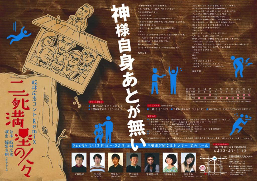 nishimanrui01