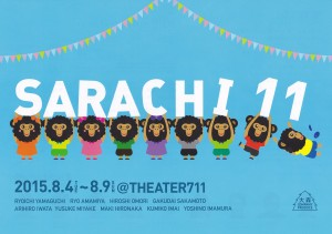 sarachi11omote
